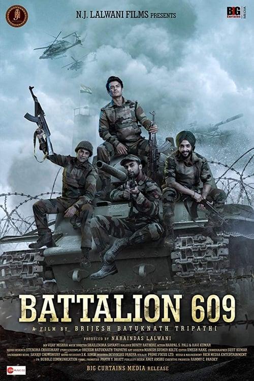 Battalion 609 (2019)