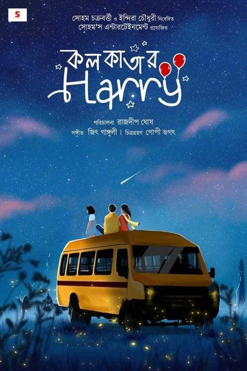 Watch Kolkatar Harry Online Movpod