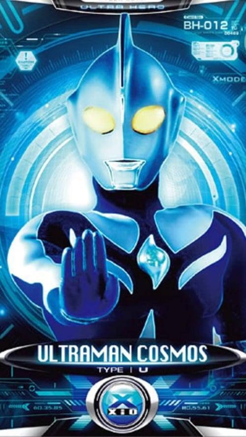 Ultraman Cosmos (2011)
