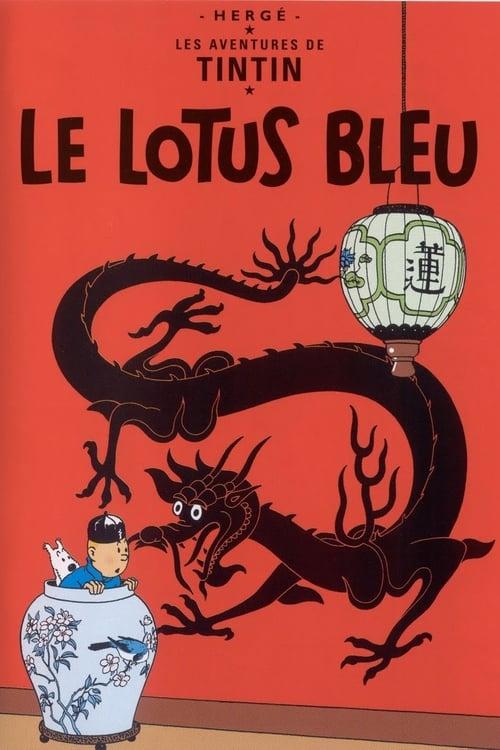 Regarder Le Lotus bleu (1991) streaming