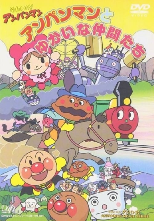 Go! Anpanman: Anpanman and His Pleasant Friends (1992)
