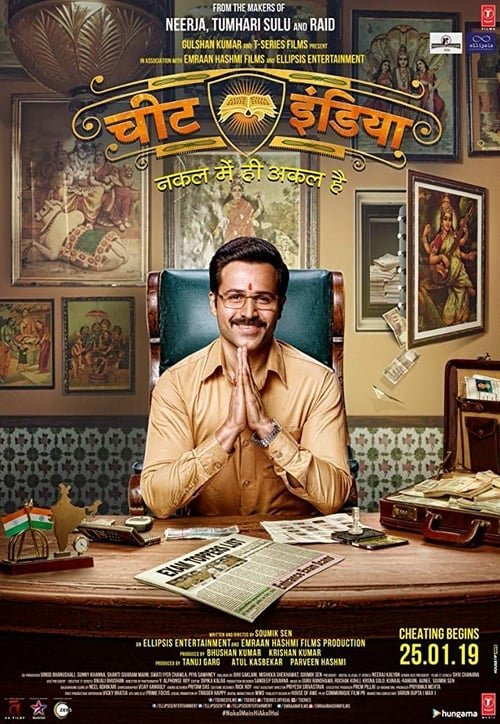 Cheat India Peliculas gratis