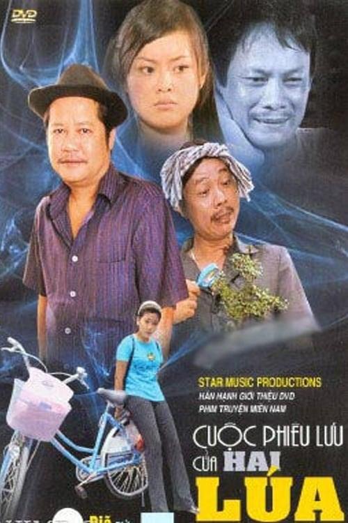 Cuộc Phiêu Lưu Của Hai Lúa 1 (2009)