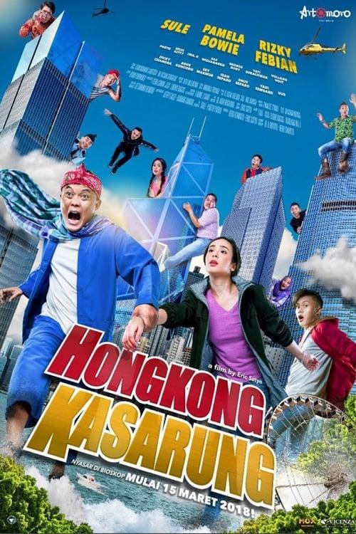 Mira La Película Hongkong Kasarung Completamente Gratis