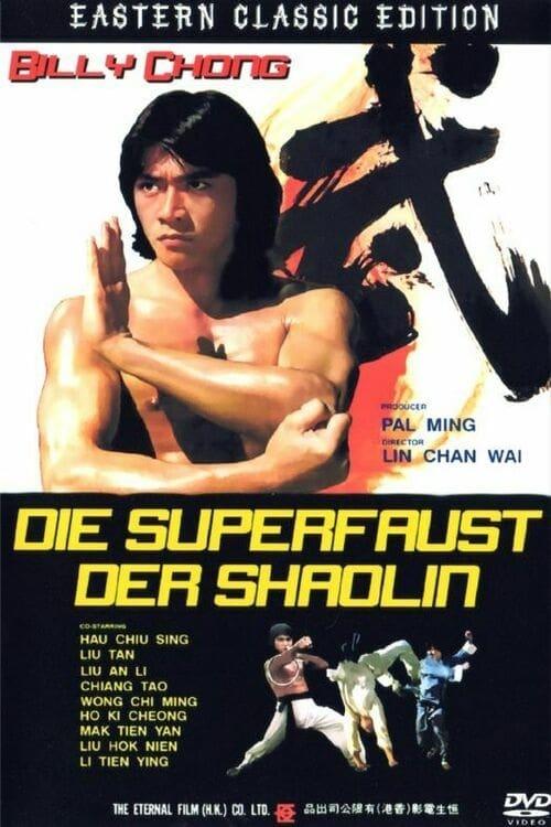 Super Power (1980)