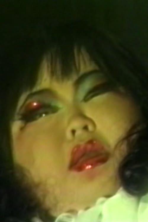 Princess Plum P-udding (1999)