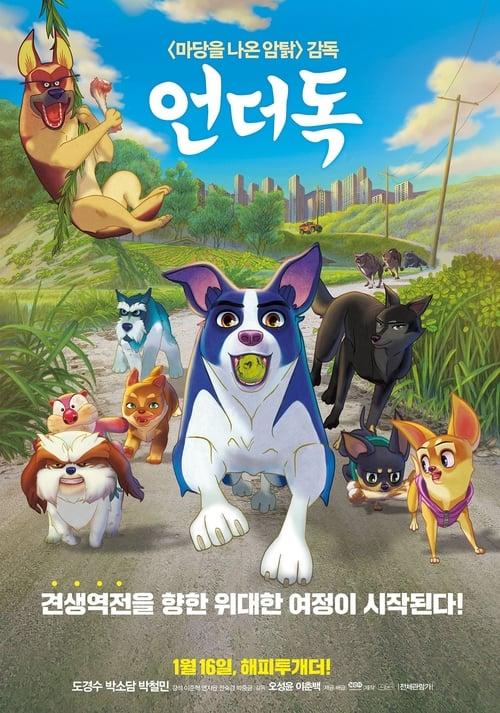Mira La Película 언더독 Con Subtítulos En Línea