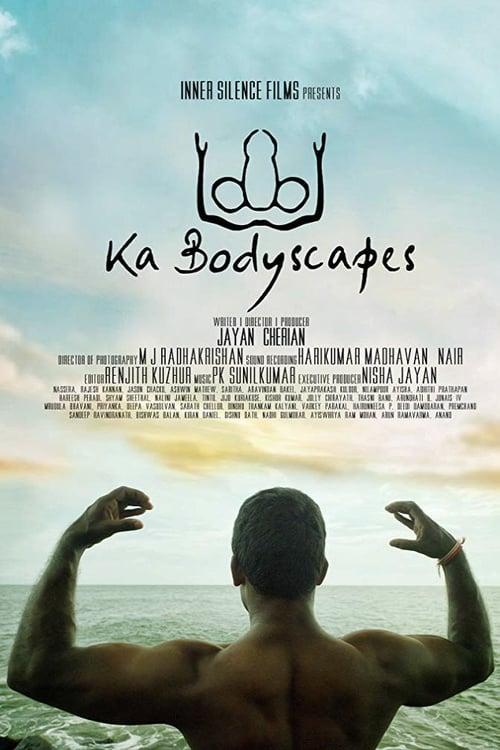 شاهد Ka Bodyscapes مجانًا باللغة العربية