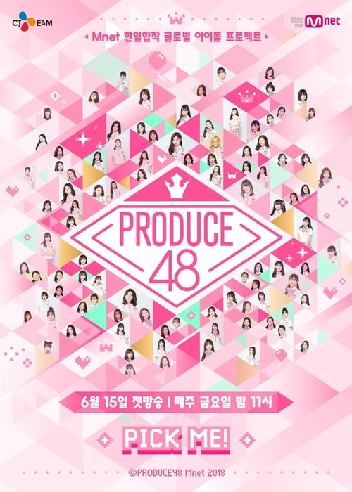 Produce 48 Final Found there