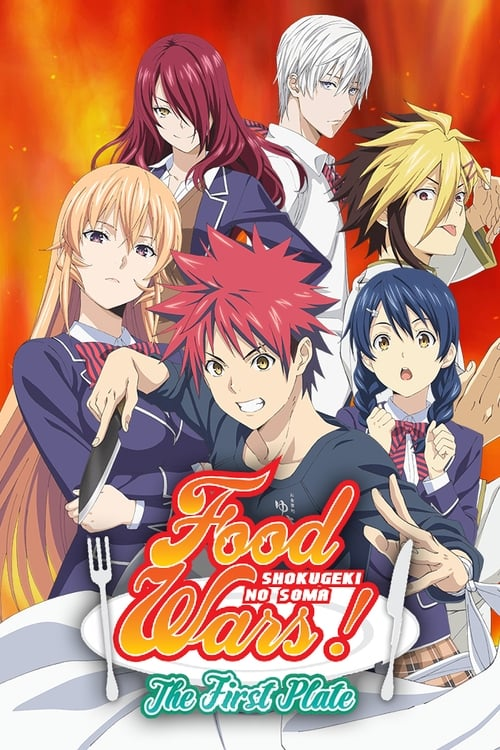 Food Wars Shokugeki No Soma: The First Plate