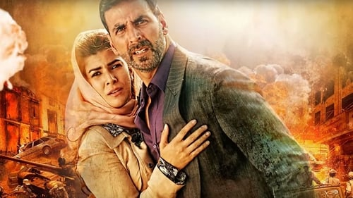 Airlift (HD)