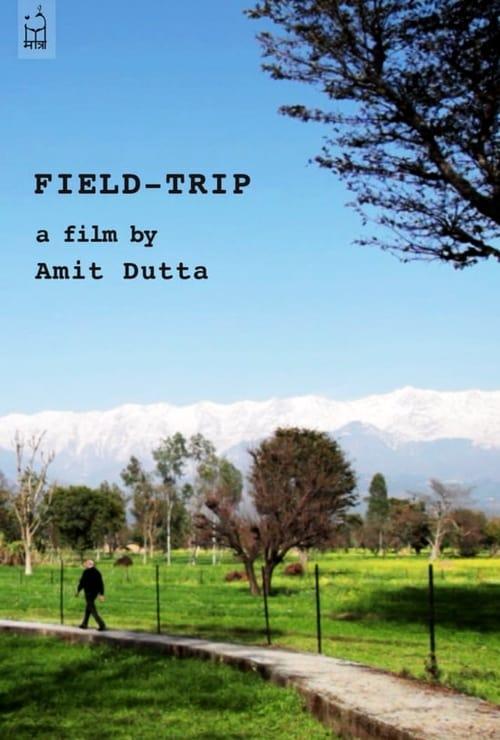 Field-Trip ( Field-Trip )
