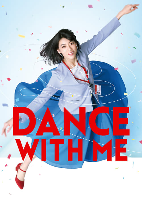 Dance With Me (2019) Poster