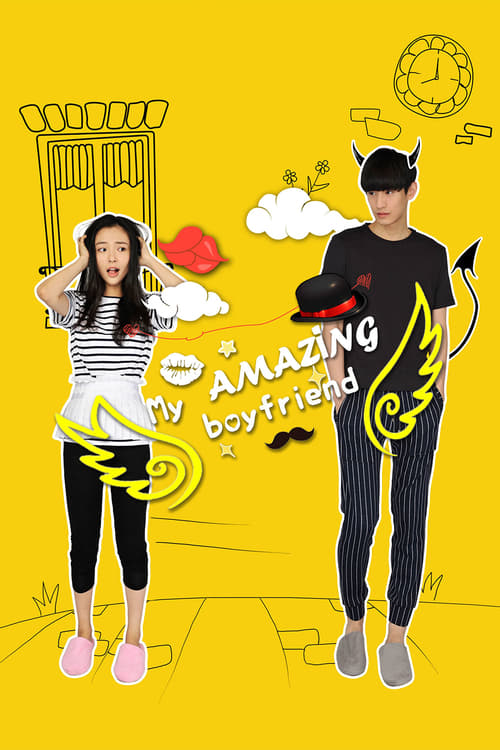My Amazing Boyfriend (2016)