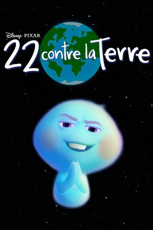 22 contre la Terre (2021)