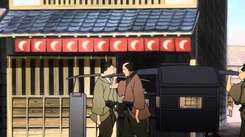 Watch Samurai Champloo S1E07 Online