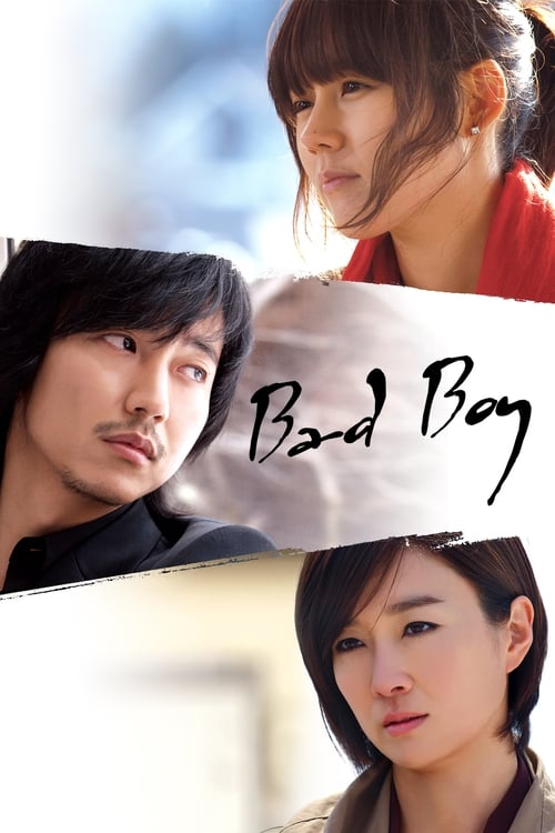 Watch Bad Guy Online