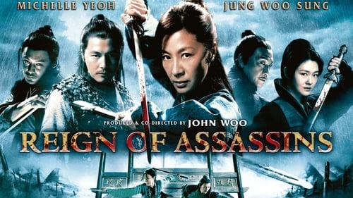 Reign of Assassins นักฆ่าดาบเทวดา 2010