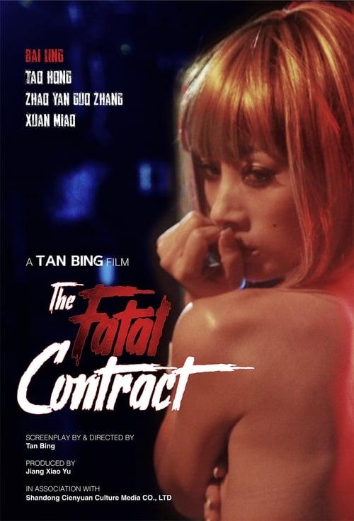 The Fatal Contract Film Plein Écran Doublé Gratuit en Ligne ULTRA HD