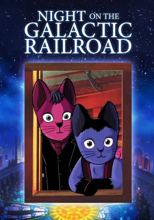 Night on the Galactic Railroad (1985) Poster