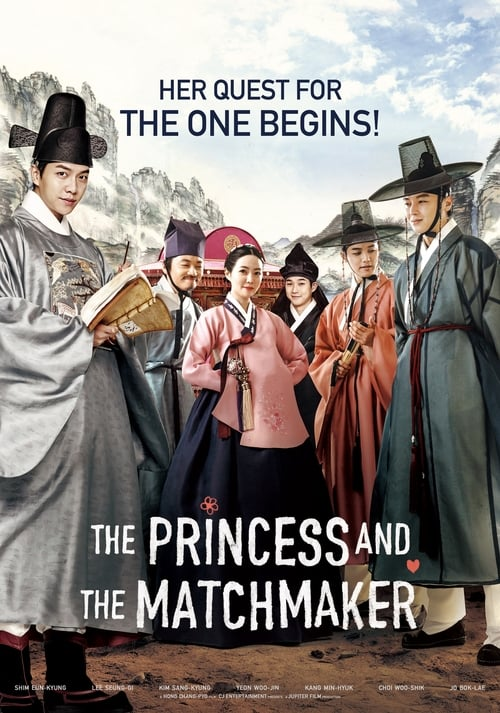The Princess and the Matchmaker Watch Free