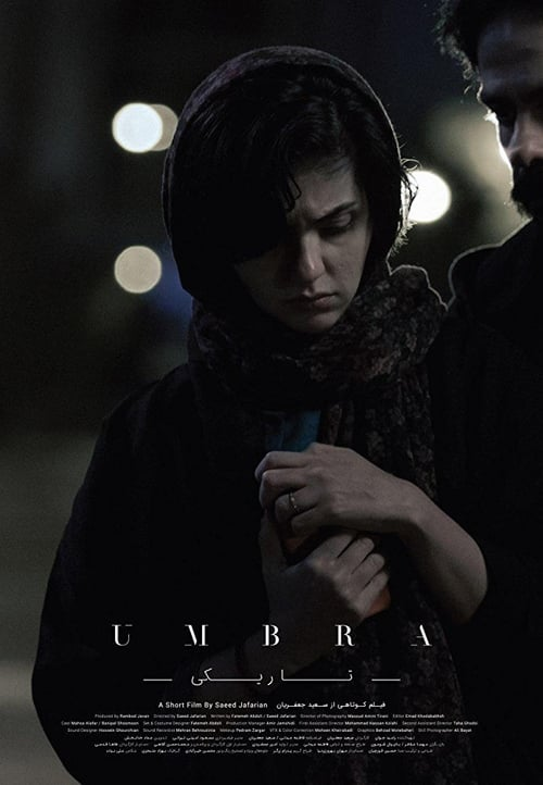 Watch Umbra Online Vioz