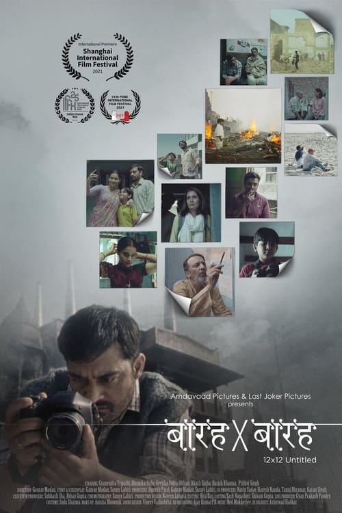 Barah by Barah (2021) Hindi 720p | 480p HDRip x264 AAC ESubs Full Bollywood Movie [950MB]