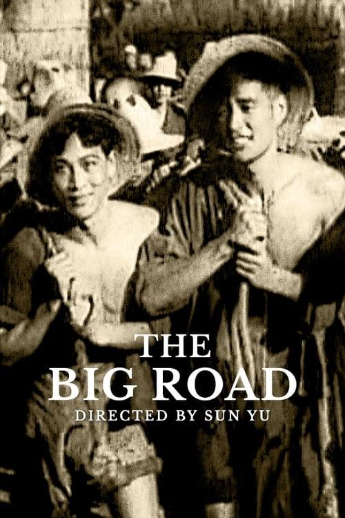 Película La gran carretera En Español