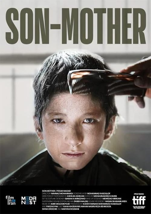 Son-Mother (2020) Poster
