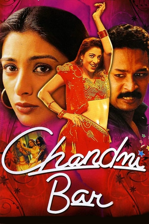 Chandni Bar (2001)