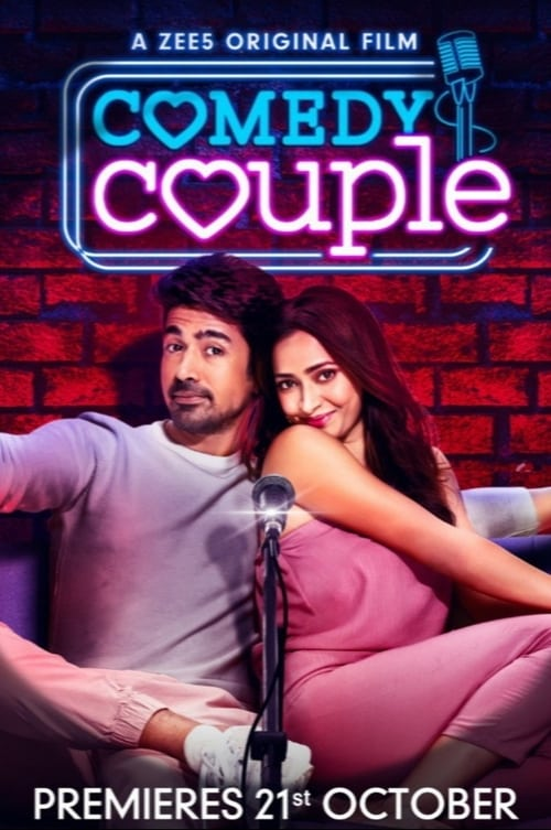 Comedy Couple Which
