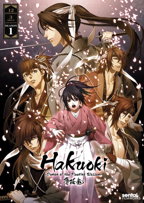 Hakuoki ~Demon of the Fleeting Blossom~