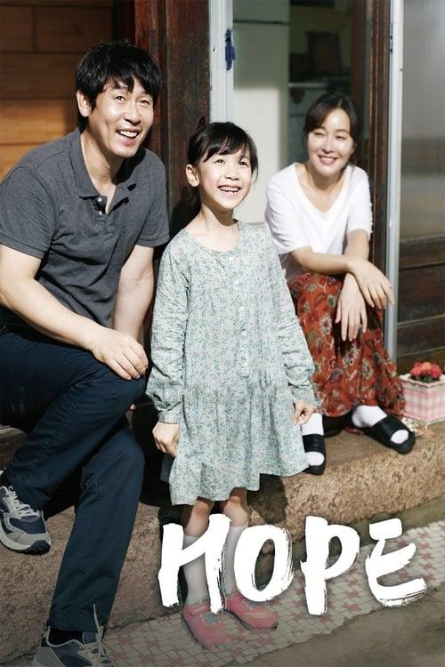 Streaming Hope (2013) Full Movie