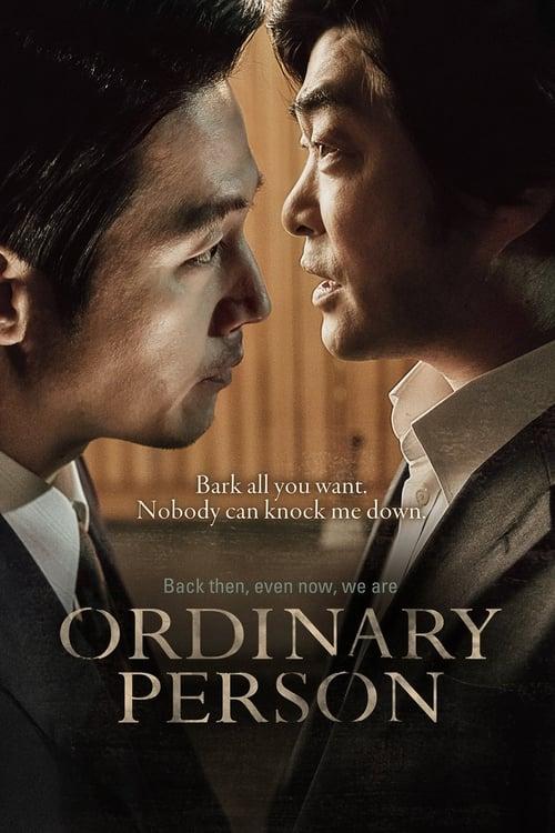 Ordinary Person (2017)
