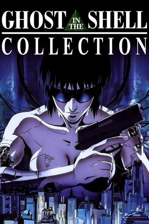 Ghost In The Shell Animated Collection The Movie Database Tmdb
