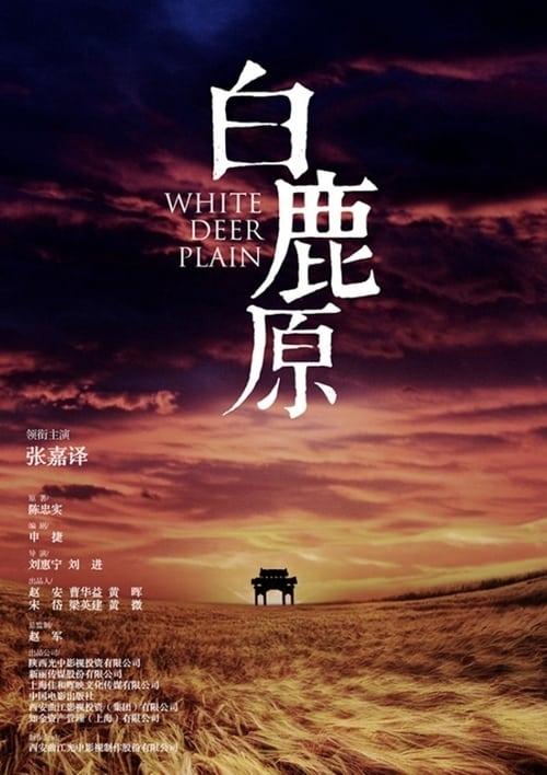White Deer Plain