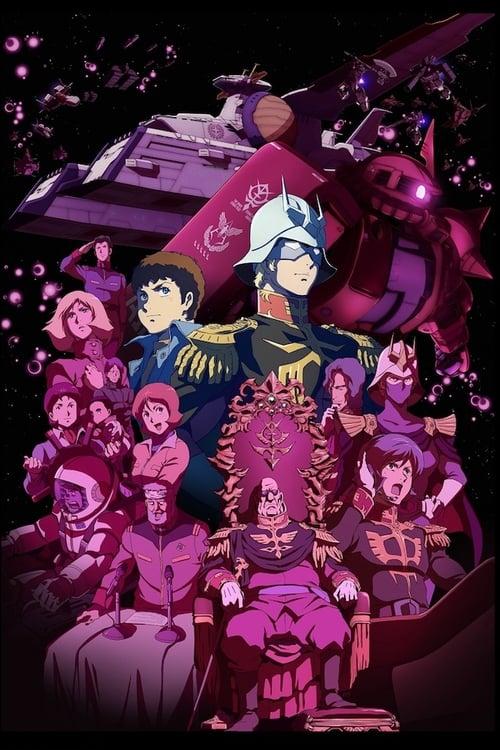 Megashare Mobile Suit Gundam: The Origin VI – Rise of the Red Comet
