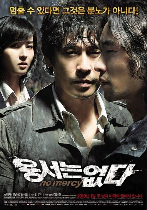 Watch No Mercy (2010) Best Quality Movie