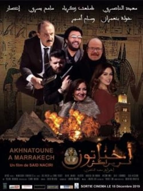 Watch Akhnatoune Fi Marrakech Online TVLine