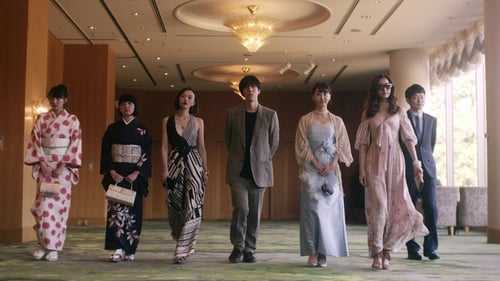 Poster della serie Million Yen Women
