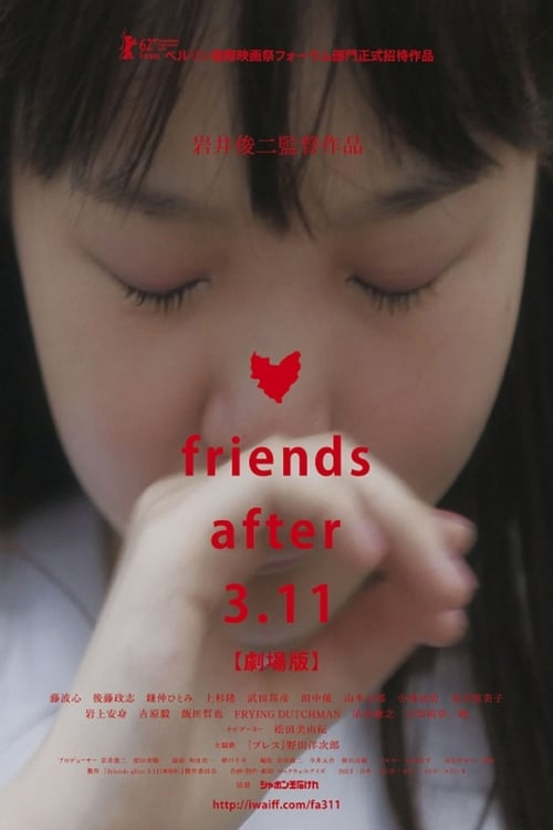 Friends After 3.11 (2011) Poster