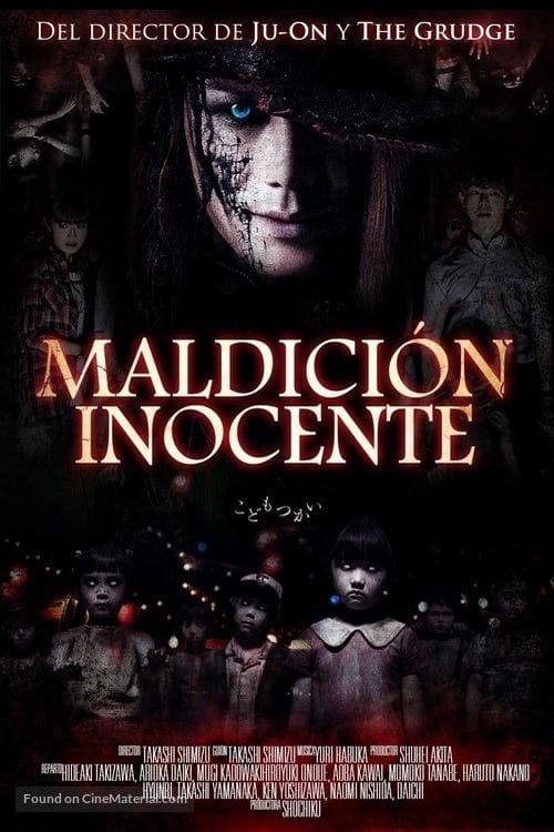 Mira La Película Maldición Inocente (Innocent Curse) Gratis