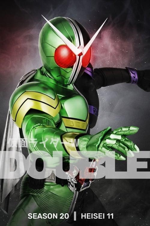 Kamen Rider: Kamen Rider W