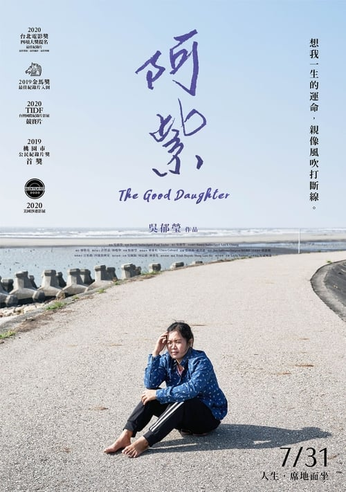 Watch The Good Daughter Online Vidup