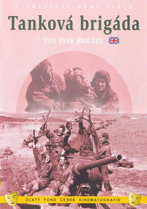 Tank Brigade (1955)