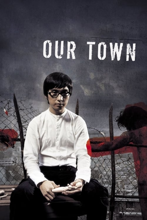 Our Town (2007)