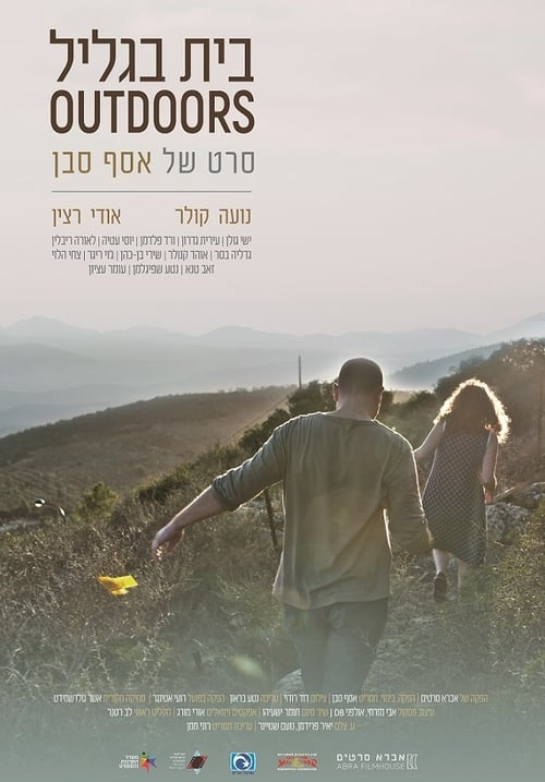 Mira La Película Outdoors En Buena Calidad Gratis