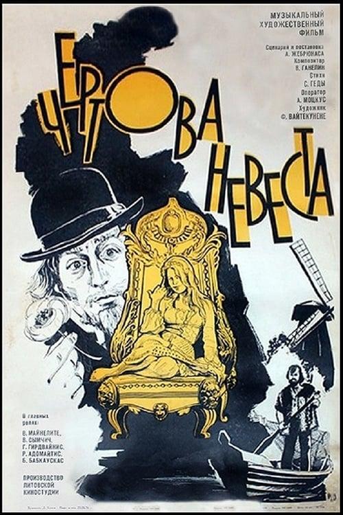 Devils Bride (1974)