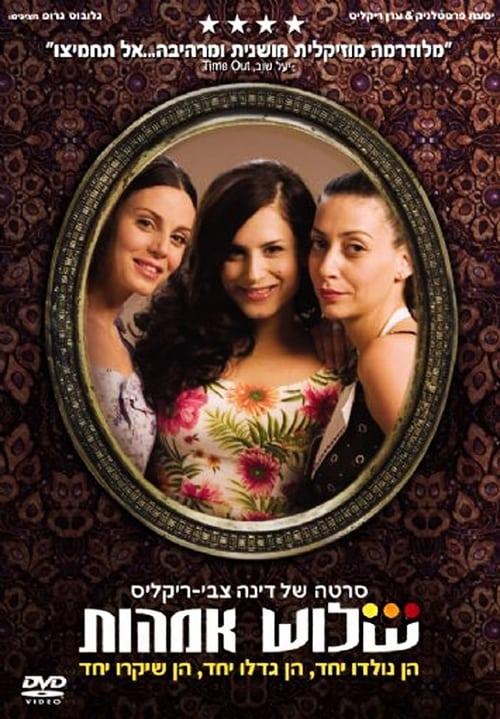 Shalosh Ima'ot Online