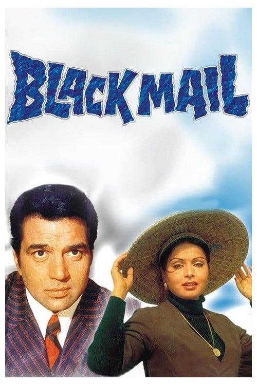 Black Mail (1973)